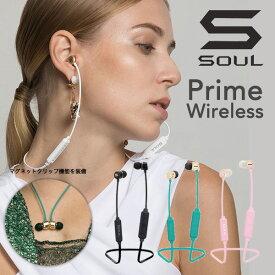 SOUL ワイヤレスイヤホン Prime Wireless Bluetooth対応 マグネットクリップ機能装備【国内正規輸入代理店商品】【送料無料】