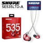 【国内正規品】【送料無料】SHUREシュアーSE535LTD-Aイヤホンカナル型高遮音性