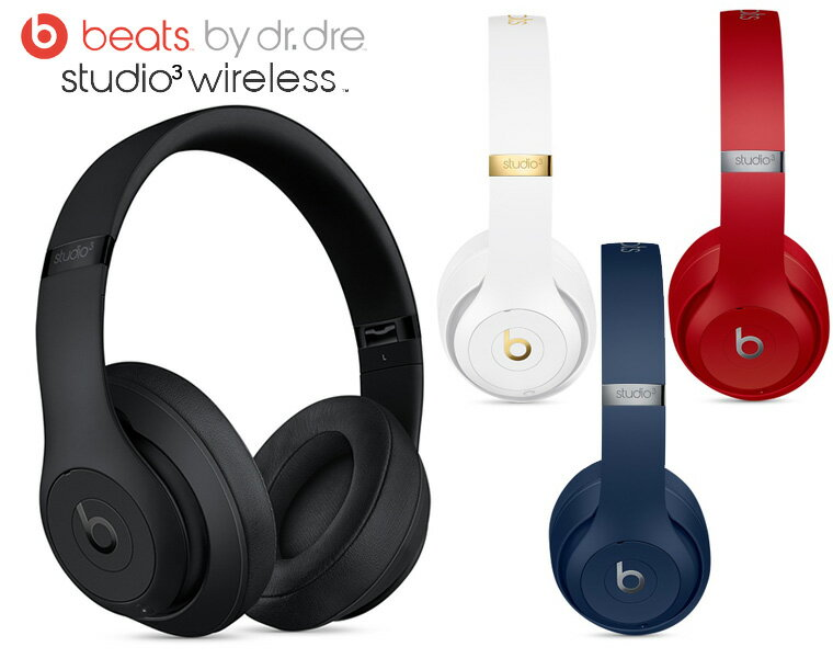 Beats by Dr.Dre ヘッドホン/Studio3 wireless (Bluetooth対応)【MIX CD×3枚プレゼント】【国内正規輸入代理店商品】【送料無料】【DZONE店】