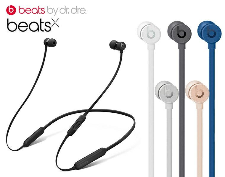 Beats by Dr.Dre ワイヤレスイヤホン/ Beats X (Bluetooth対応)【MIX CD×3枚プレゼント】【送料無料】【国内正規輸入代理店商品】【DZONE店】