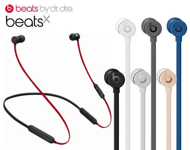 ※即納可能【国内正規品・一年保証】Beats by Dr.Dre ワイヤレスイヤホン/ Beats X (Bluetooth対応) ビーツ【送料無料】【国内正規輸入代理店商品】【DZONE店】