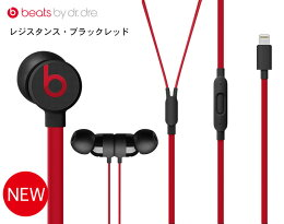 BeatsbyDr.DreイヤホンurBeats3(Lightningコネクタ)【国内正規輸入代理店商品】【DZONE店】