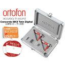 ORTOFON(オルトフォン)コンコルド MKII Twin Digital ×2本セット(針・カートリッジ)【ラベルシール2枚プレゼント…