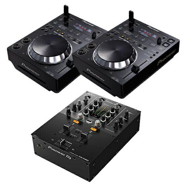 PIONEER DJ CDJ-350×2 + DJM-250MK2 セット DJプレーヤー + DJミキサー rekordbox【送料無料】