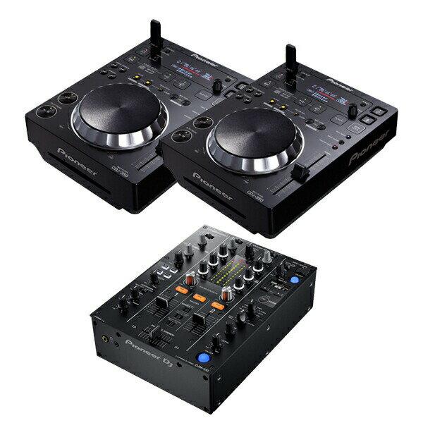 PIONEER DJ CDJ-350×2 + DJM-450 セット DJプレーヤー + DJミキサー rekordbox【送料無料】