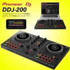 【5月23日発売、ご予約受付中】PIONEERDJコントローラーDDJ-200【送料無料】