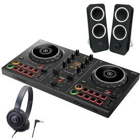 《購入特典:スマホスタンドプレゼント》PIONEER DJコントローラー DDJ-200 + ヘッドホン ATH-S100 + スピーカー Z200 セット 【送料無料】
