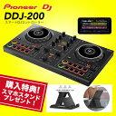 《購入特典:スマホスタンドプレゼント》PIONEER DJコントローラー DDJ-200 送料無料
