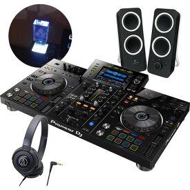 PIONEER DJセット 一体型DJシステムXDJ-RX2 + ヘッドホンATH-S100 + スピーカーZ200 + USBメモリー8GB【送料無料】
