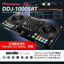 Pioneer DJ DJコントローラー DDJ-1000SRT Serato DJ Pro対応 《初回限定 serato DJ Suite付き》 送料無料