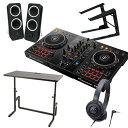 Pioneer パイオニア DJコントローラー DDJ-400 + ヘッドホン ATH-S100 + スピーカー Z200 + PCスタンド + DJテーブル 買い足し不要 DJ…