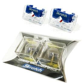 【ゆうパケットにて送料無料】JICO オリジナルデザイン SHURE N-44G 交換針 カバー付 2個セット (日本製) ※ポスト投函・日時指定不可