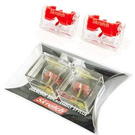 【ゆうパケットにて送料無料】JICO オリジナルデザイン SHURE N44-7 交換針 カバー付 2個セット 日本製 ※ポスト投函・日時指定不可