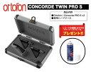 ORTOFON(オルトフォン)コンコルドTWIN PROS ×2本セット(針・カートリッジ)【レコードクリーナープレゼント!】【国内正規品】【送…