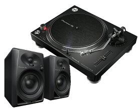 【送料無料】PIONEER ターンテーブル/PLX-500 ブラック + DM-40 ブラック セット