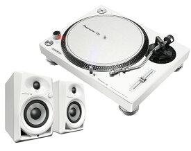 PIONEER ターンテーブル/PLX-500 ホワイト + DM-40 ホワイト セット《送料無料》