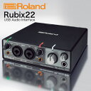 ROLAND Rubix22 オーディオインターフェイス (2in/2out) 送料無料