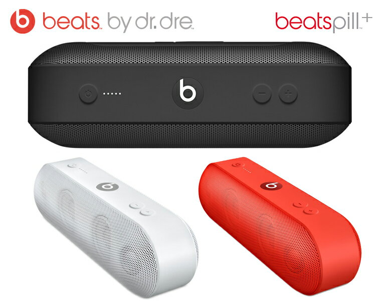 Beats by Dr.Dre /Beats Pill+ (Bluetoothスピーカー)【国内正規輸入代理店商品】【送料無料】【DZONE店】