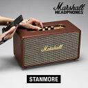Marshall マーシャル Stanmore Bluetooth対応スピーカー【国内正規品】【送料無料】