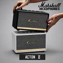 Marshall マーシャル ACTON2 Bluetoothスピーカー Bluetooth5.0対応【国内正規品一年保証】【送料無料】