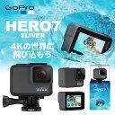 GoPro ゴープロ HERO7 Silver ヒーロー7 CHDHC-601-FW 【国内正規品】【送料無料】