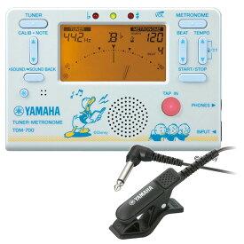 《ゆうパケットにて送料無料》YAMAHA ディズニーチューナーメトロノーム ドナルド TDM-700DD2 + クリップチューナー TM-30 ※ポスト投函・日時指定不可