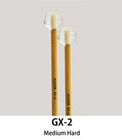 musser(マッサー)グロッケン・シロフォンマレット GX-2 Medium Hard(ポリカーポネート)