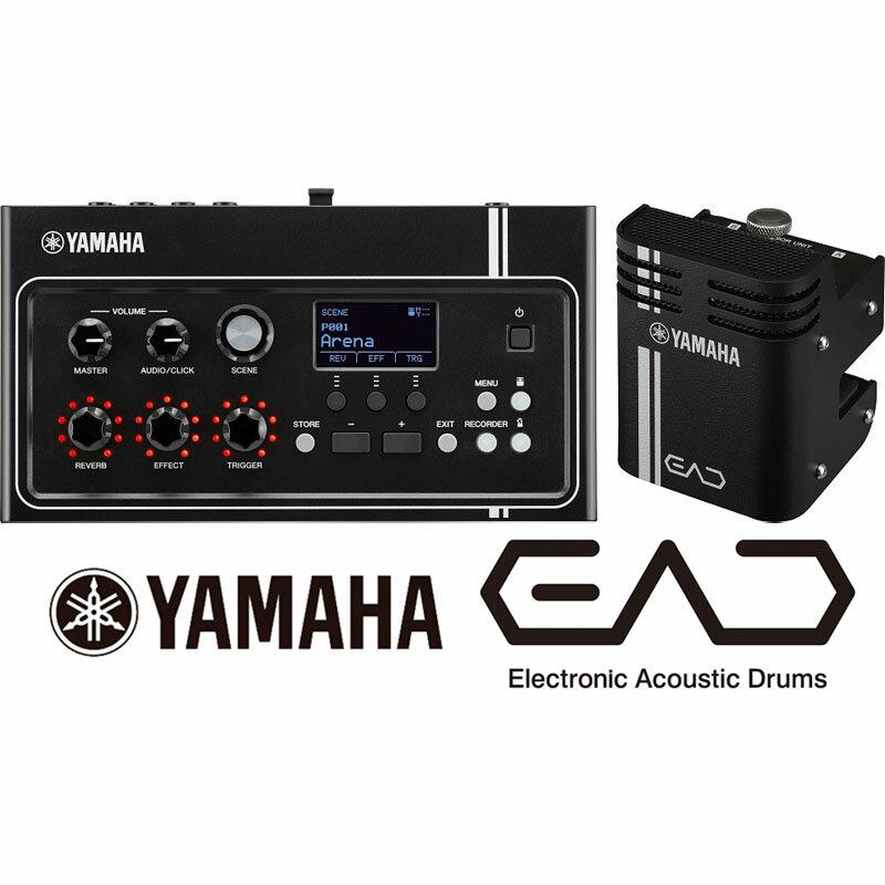 送料無料!! YAMAHA(ヤマハ)EAD10 エレクトロニックアコースティックドラムモジュール 入荷待ち/2月下旬入荷予定 ご予約受付中