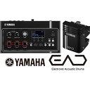 送料無料!! YAMAHA(ヤマハ)EAD10 エレクトロニックアコースティックドラムモジュール 入荷待ち/2月下旬入荷予定 ご…