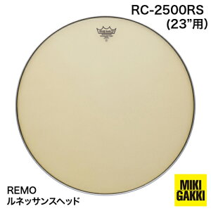 """【送料無料】REMO(レモ) ティンパニヘッド ルネッサンス RC-2500RS 23""""(59cm)ティンパニ用"""
