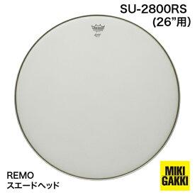 """【送料無料】REMO(レモ) ティンパニヘッド スエード SU-2800RS 26""""(66cm)ティンパニ用"""