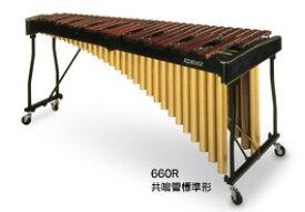 KOROGI(こおろぎ社)660R 4・1/3オクターブ 52鍵 <A25-C76 Aスケール> / 教育用マリンバ