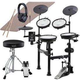ポイント5倍キャンペーン!! Roland(ローランド)電子ドラム TD-1KPX2 V-Drums Portable <イス、シングルペダル、マット、ヘッドフォン、スティック付属>