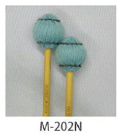 musser(マッサー)マレット M-202N Medium Hard