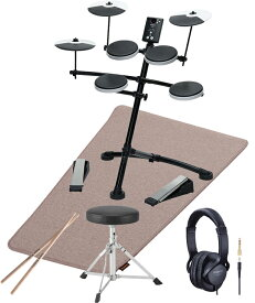 "Roland(ローランド)TD-1K コンパクト""V-Drums Kit オリジナルオプションセット イス、ヘッドフォン、マット、スティック付き<電子ドラム><入荷待ち・納期未定>"