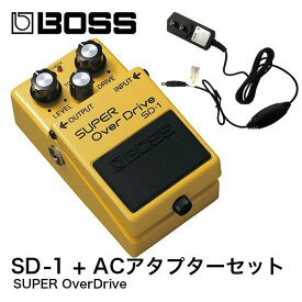 BOSS コンパクトエフェクター Super OverDrive SD-1 + ACアダプター PSA-100S2 セット 送料無料
