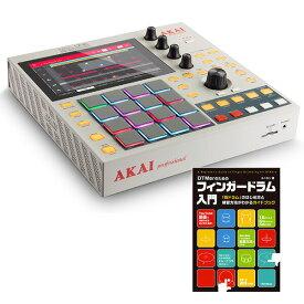 AKAI アカイ MPC ONE Retro Edition スタンドアローン サンプラー + フィンガードラム入門ガイドブック セット