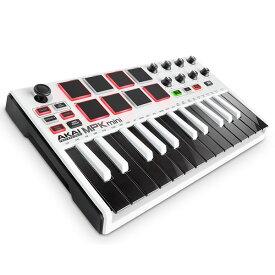 《アウトレット品》Akai Professional USB MIDIキーボードコントローラー 8パッド MPK mini MK2 ホワイト 数量限定