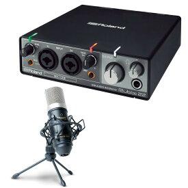 《 レビューでプレゼント特典 》Roland オーディオインターフェイス Rubix22 + コンデンサーマイク MPM1000J セット