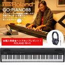 【特典:ヘッドホンRH5プレゼント】【送料無料】ROLAND ローランド 88鍵キーボード GO:PIANO88 GO-88P