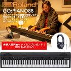 【特典:ヘッドホンRH5プレゼント】【送料無料】ROLANDローランド88鍵キーボードGO:PIANO88GO-88P