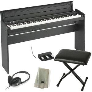 KORG コルグ 電子ピアノ LP-180 ブラック + ピアノ椅子 + ヘッドホン + クリーニングクロス セット