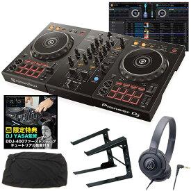 《教則動画付属》PIONEER DJコントローラー DDJ-400 + PCスタンド + ヘッドホン + ダストカバー DJセット rekordbox dj対応