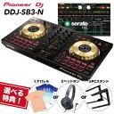 《選べる特典付き》Pioneer DJ DJコントローラー DDJ-SB3-N 限定カラーモデル 送料無料