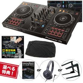 《選べる特典付き》《教則動画 & ダストカバー付属》PIONEER DJコントローラー DDJ-400 rekordbox dj対応