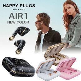 HappyPlugs完全ワイヤレスイヤホンAIR1限定カラー軽量最長14時間再生Bluetooth対応AAC対応通話対応国内正規品送料無料