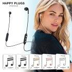 HappyPlugs完全ワイヤレスイヤホンWirelessII軽量最長6時間連続再生Bluetooth対応通話対応国内正規品