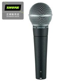 SHURE シュアー SM58-LCE ダイナミックマイク スイッチ無し 国内正規品 2年保証