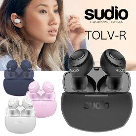 Sudio 完全ワイヤレスイヤホン TOLV-R Bluetooth5.0対応