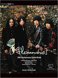 GiGS Presents [Alexandros] 10th Anniversary Sound Book 【ゆうパケット】※日時指定非対応・郵便受けに届け致します
